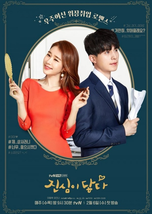 Poster mới nhất củabộ phim Touch Your Heart